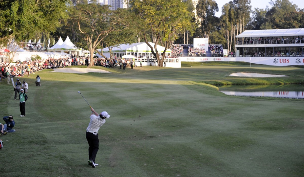 UBS HK Open cover